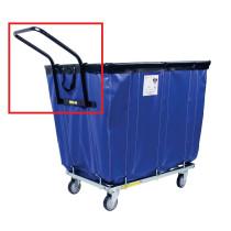 Accessory Handle for 6-20 Bushel RandB Poly Trucks w/ Hardware